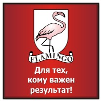 Баннер www.flamingo-fishing.ru